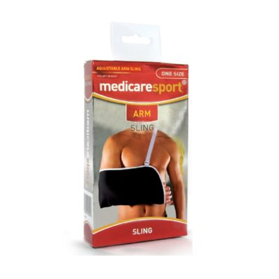 MEDICARE ADJUSTABLE ARM SLING (1)