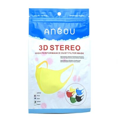 FACE MASKS ANEOU 3D WASHABLE MIXED COLOURS (3)