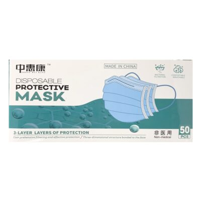 FACE MASK DISPOSABLE SURGICAL 3-PLY (50)
